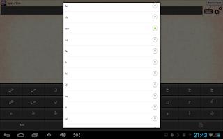 Screenshot of Ayah Filter: Search in Quran