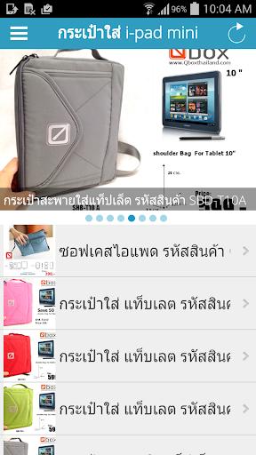 QBOX Thailand