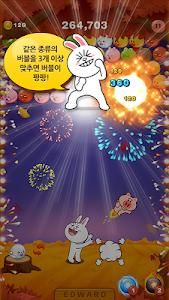 Bubble Play 이미지[2]