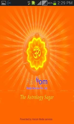 The Astrology Sagar