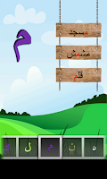 Screenshot of Arabic Alphabets - letters