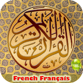 Quran with French