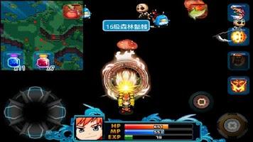 Screenshot of 月光公主之吻(繁體)