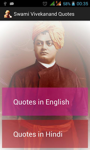 Swami Vivekanand Best Quotes