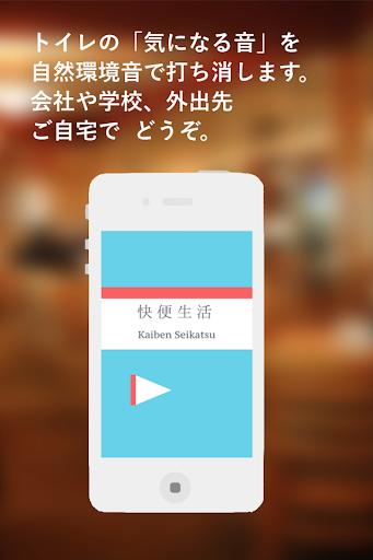 非脱獄で有料アプリを無料でインストールする - iPhone 6 / 6 Plus 違いを ...