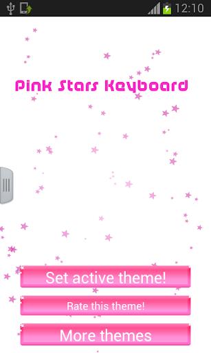 粉紅色星鍵盤