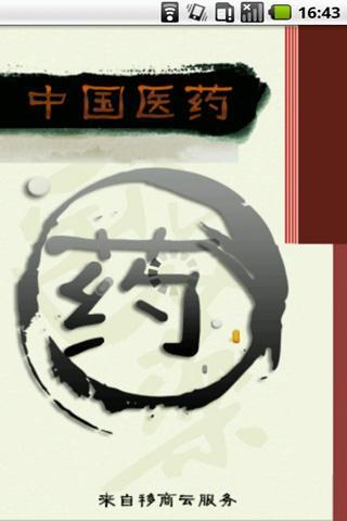 台灣採購公報網-招標決標與民間採購資訊整合收集與派送服務
