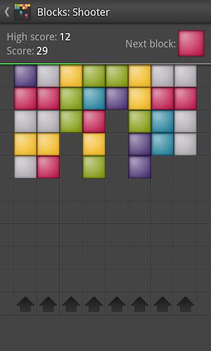 ブロック:シューター