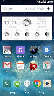 Weather widget - screenshot thumbnail