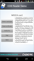 Screenshot of CCID Reader Application Demo.