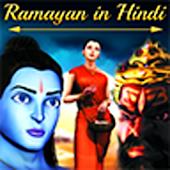 Full Ramayana in Hindi