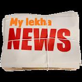 My lekha News