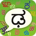 PaniniKeypad Kannada IME logo