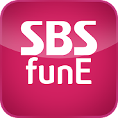 SBS funE 연예뉴스