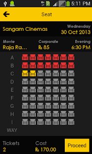 TicketNew - screenshot thumbnail