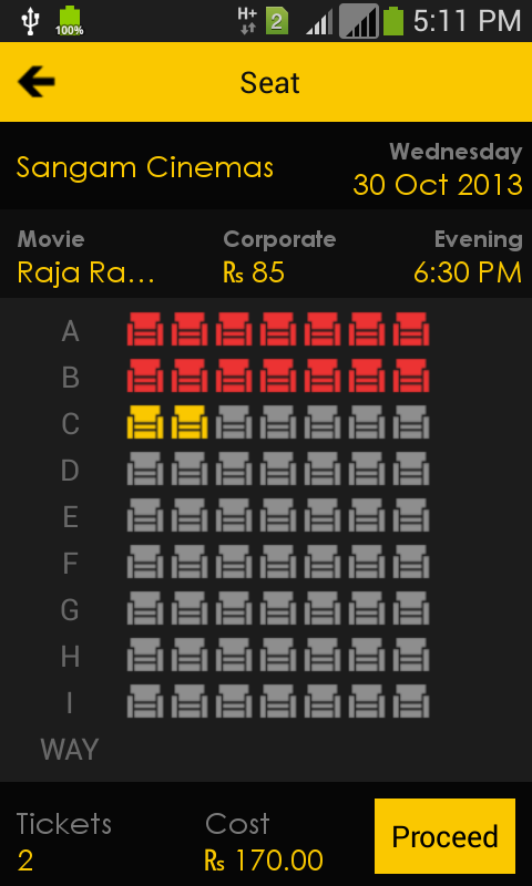 TicketNew - screenshot