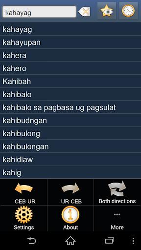 Cebuano Urdu dictionary +