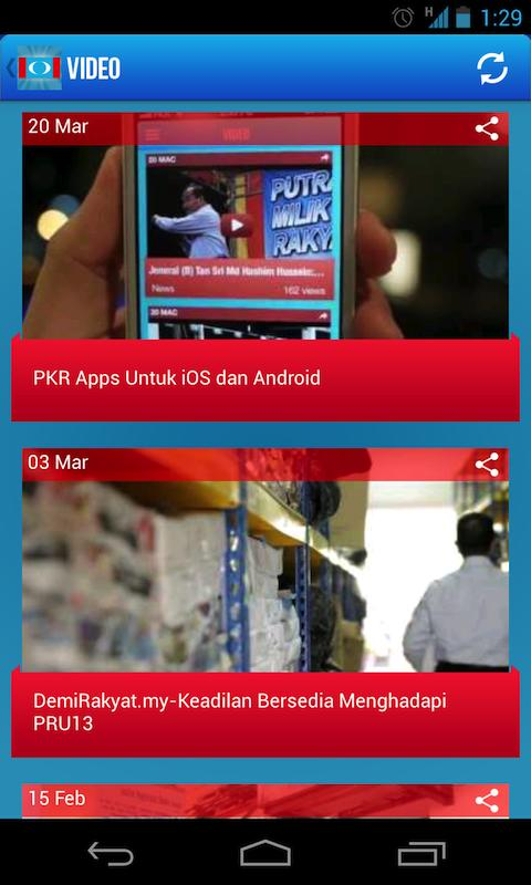 PKR - screenshot