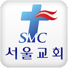 서울교회 icon