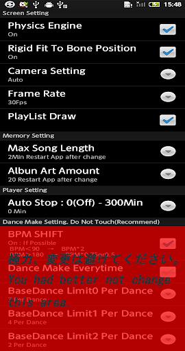 【免費娛樂App】Music DoLive 初音ミク-APP點子
