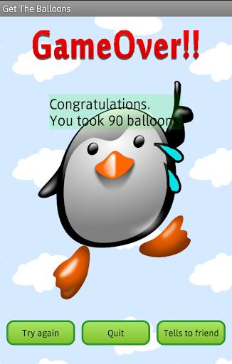 【免費動作App】Get The Balloons-APP點子