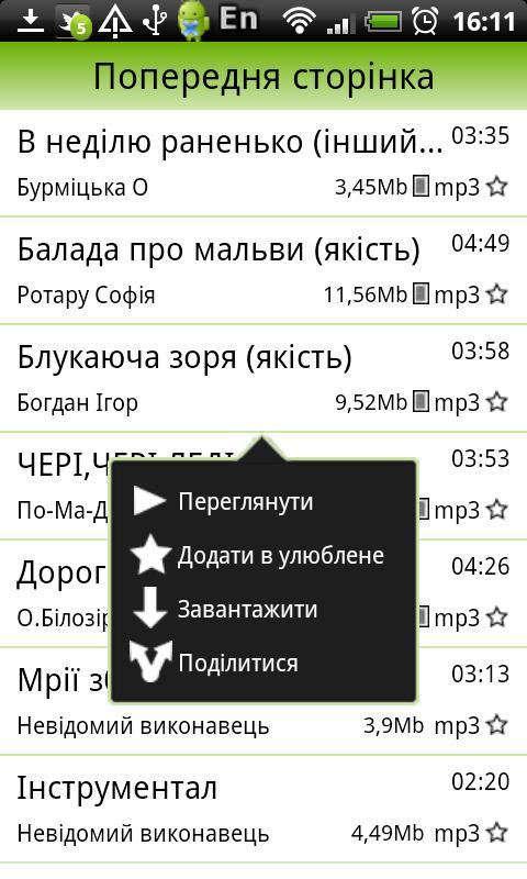 Laboid- screenshot