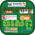 Khmer Phone Shops icon