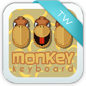 Monkey Keyboard