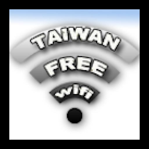 台湾無料WIFI 旅遊 App LOGO-APP試玩