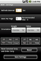 Screenshot of Bonrix Stock Watcher