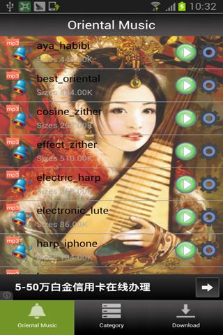 Oriental Music