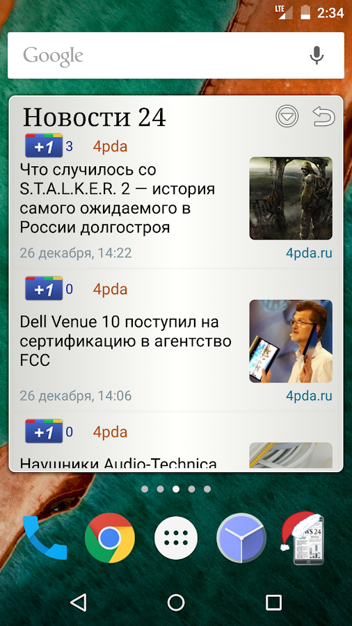 News 24 ★ widgets- screenshot