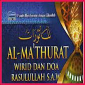 Al Ma'tsurat