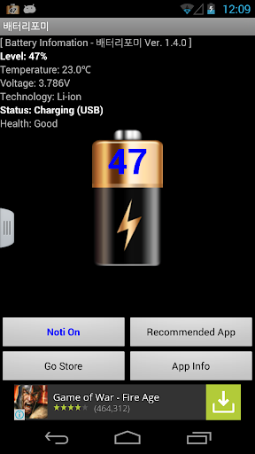 Battery4Me