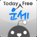 [2013 토정비결]투데이 운세프리_U+이용자 logo