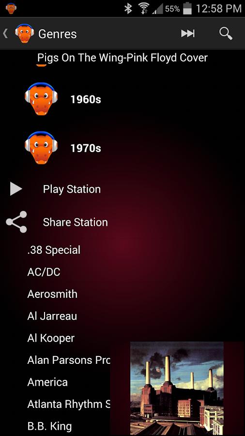 Radiodile - Unlimited Skips - screenshot