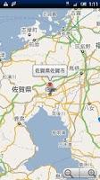 Screenshot of 武士道 BUSHIDO