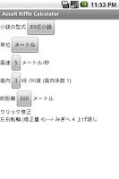 Screenshot of Assault Rifle Calculator