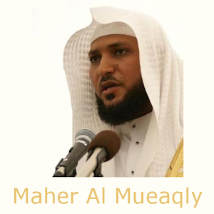 Maher Al Mueaqly Offline MP3 for PC