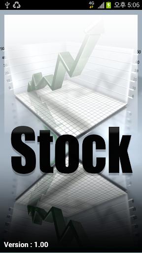 『증권정보통』주식증권 핵심정보 채권 펀드