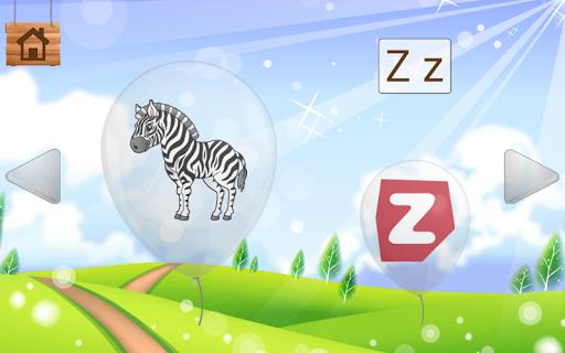 無料教育Appの子ども向けフランス語学習|記事Game