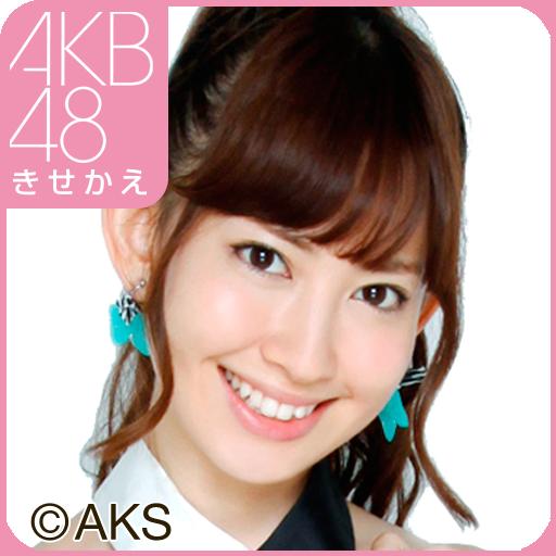 AKB48きせかえ(公式)小嶋陽菜ライブ壁紙-3J- 個人化 App LOGO-硬是要APP