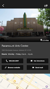 Paramount Arts Center- screenshot thumbnail