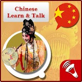 Learn & Talk Chinese