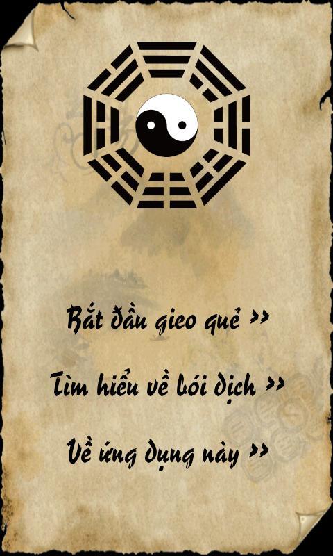 Bói Kinh Dịch - screenshot