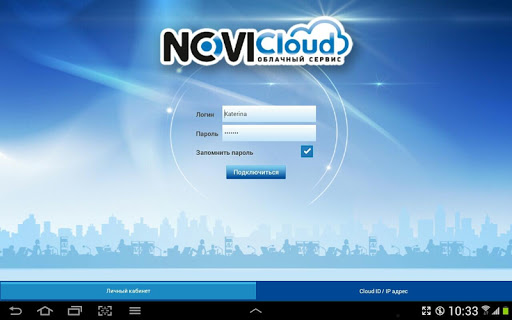 NOVIcloud HD