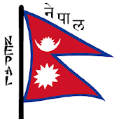 National Anthem Nepal
