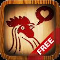 닭살문자 FREE icon