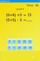 Screenshot of คณิตคิดเร็ว ป.1