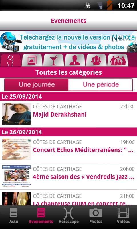 Tunisiennes android apps on google play for Allez cuisine translation